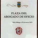 Plaza Abogado de Oficio en Vélez Málaga