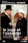El juez y el asesino, película jurídica