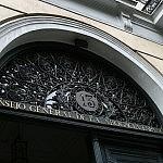 El Consejo General de la Abogacía Española