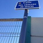 Calle del Abogado de Oficio en Jaén (2)