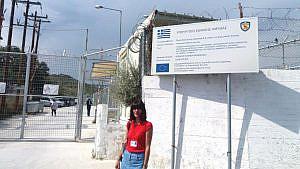 Isabel Gómez Reyes en Moria