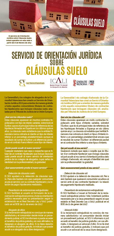 El colegio de alicante ofrecer un servicio de orientaci n for Clausula suelo mayo 2017