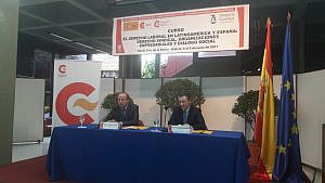 Bolivia jornadas derecho laboral (1)