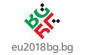 Presidencia búlgara del Consejo de la UE