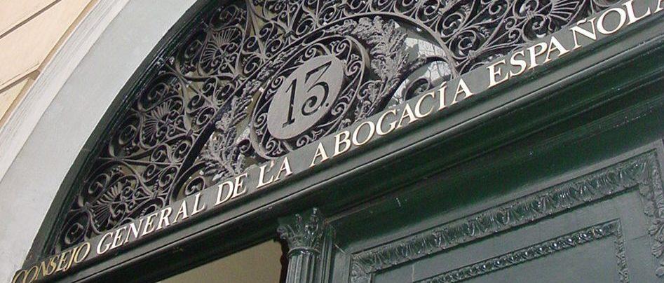 Edificio Consejo General de la Abogacía Española